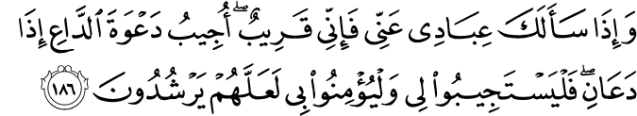 Surat Al-Baqarah Ayat 186